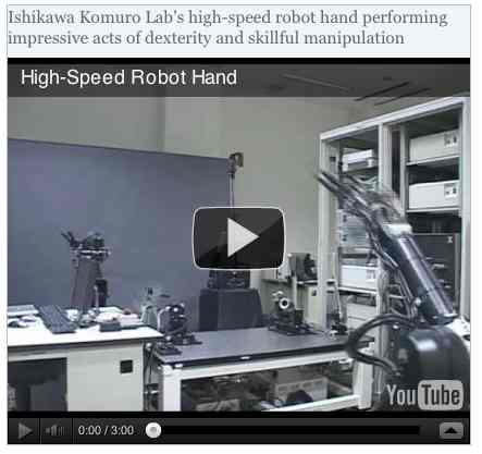 Image to go with video of: Ishikawa Komuro Lab's high-speed robot hand performing impressive acts of dexterity and skillful manipulation